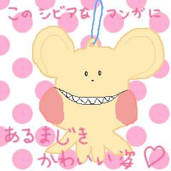 IMG_000071.jpg ( 15 KB ) by しぃペインター通常版
